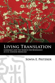 Living Translation Book Cover